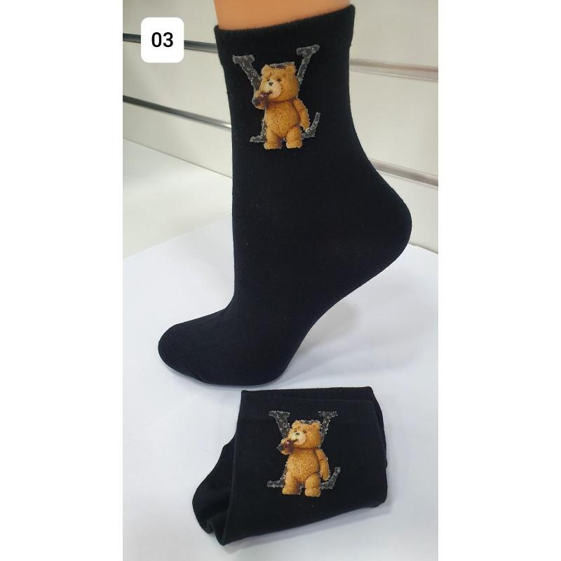 Magnetis socks